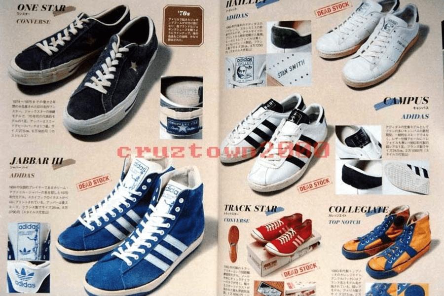 Las 5 historias que todo sneakerhead debe de conocer